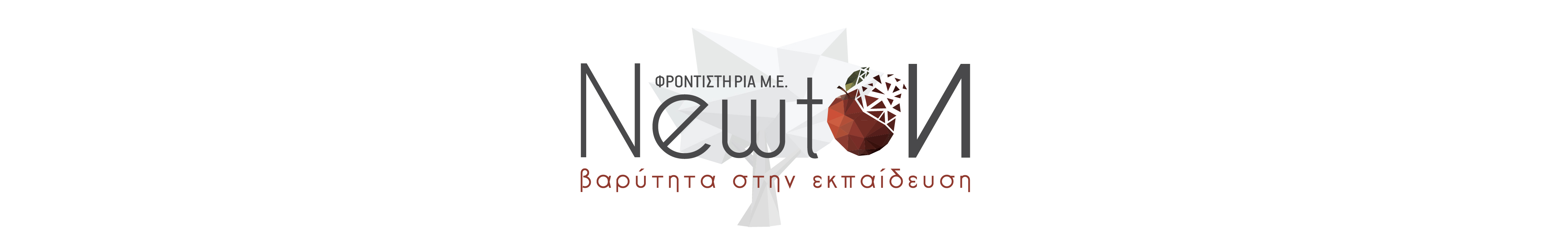 logo newton website