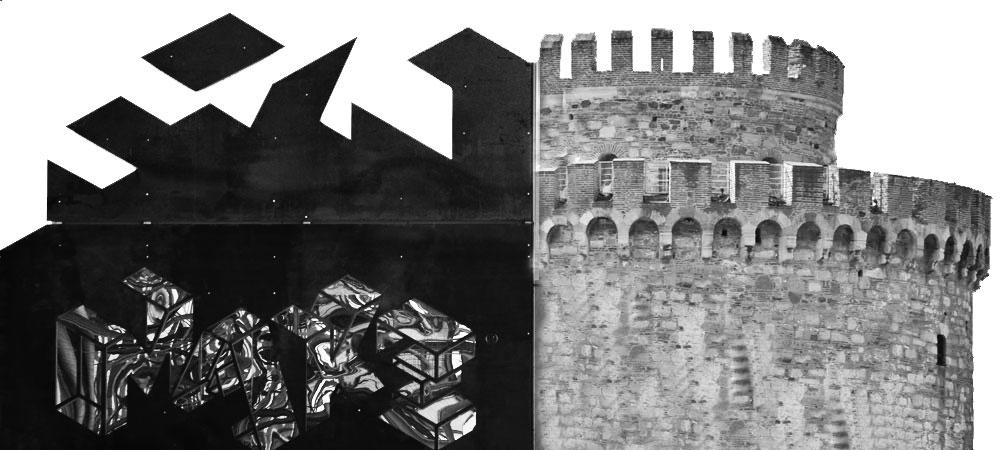 Header White Tower - Contact