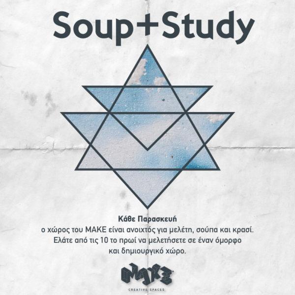 soup & study event