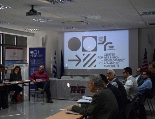 Παρουσίαση της διαδικασίας υλοποίησης ενός πρωτοτύπου, στην ημερίδα του Κέντρου Έρευνας & Ανάπτυξης Προηγμένων Υλικών