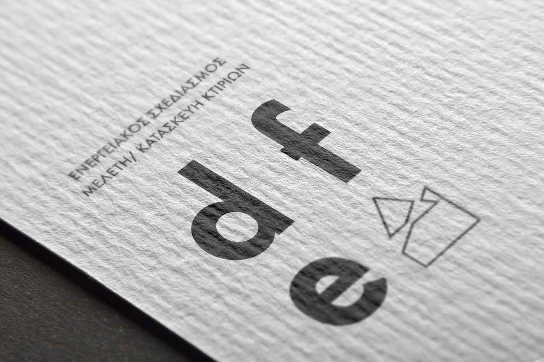 Ενεργειακός σχεδιασμός DFE Κωνσταντινίδου - Graphic Design