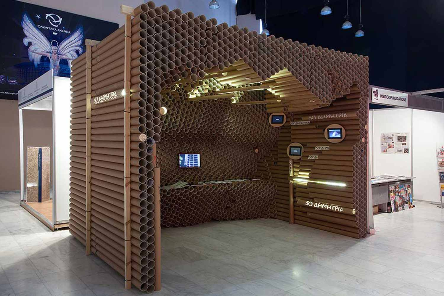 50th Dimitria Exhibition Kiosk - Architecture