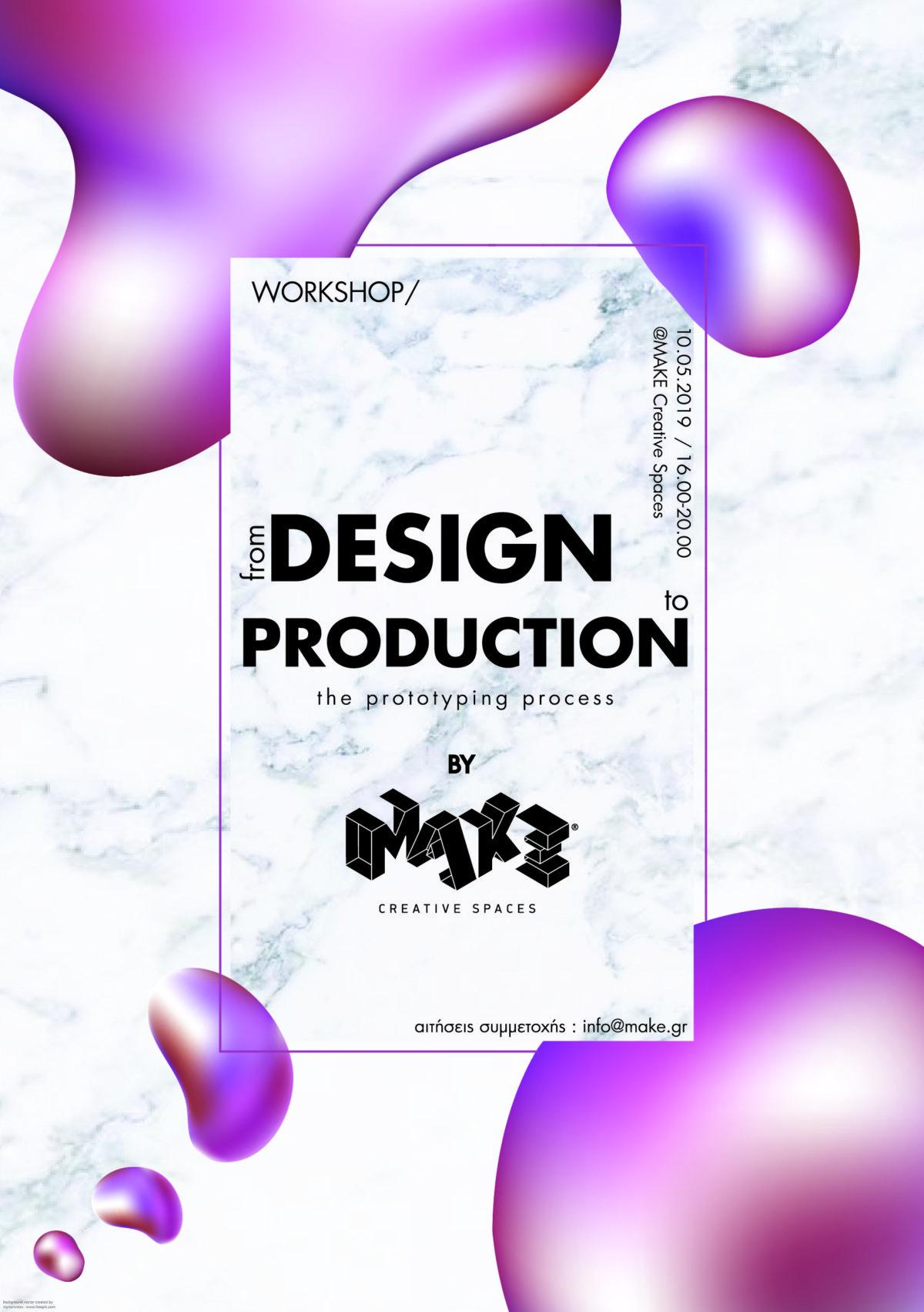 MAKE tdw prototyping